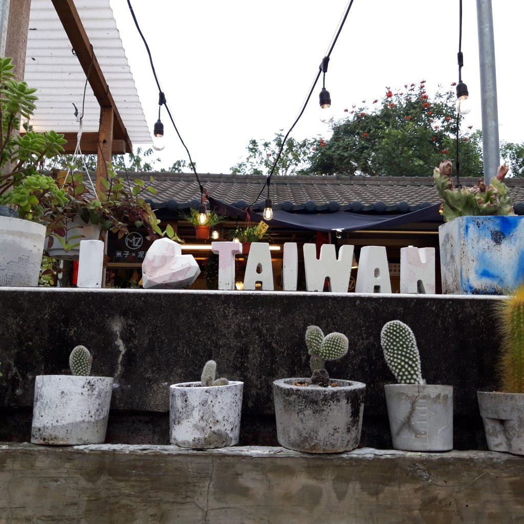 Store in Taiwan.
